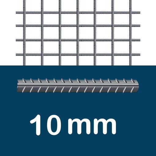 صورة حديد شبك صبة 10mm ( ٢متر * ٥متر)